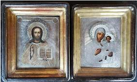 Antique 19c Russian Silver 84 Wedding Pair icons &