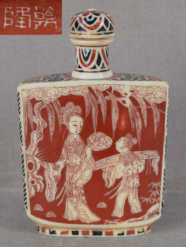 19c Japanese lacquered SNUFF BOTTLE lady, attendant,