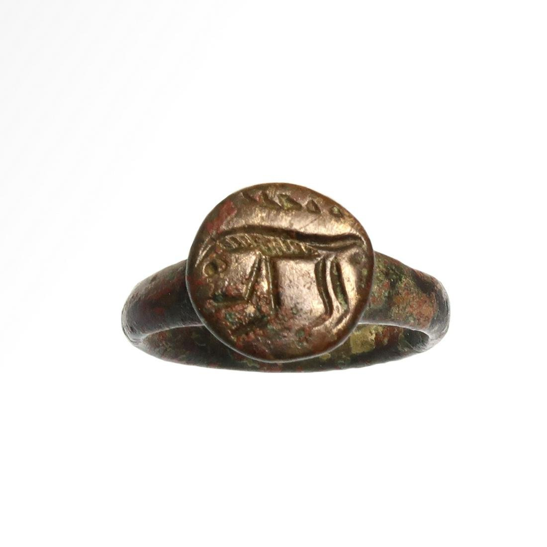 Greek Bronze Ring with Figure of a Prawn, c. 3rd