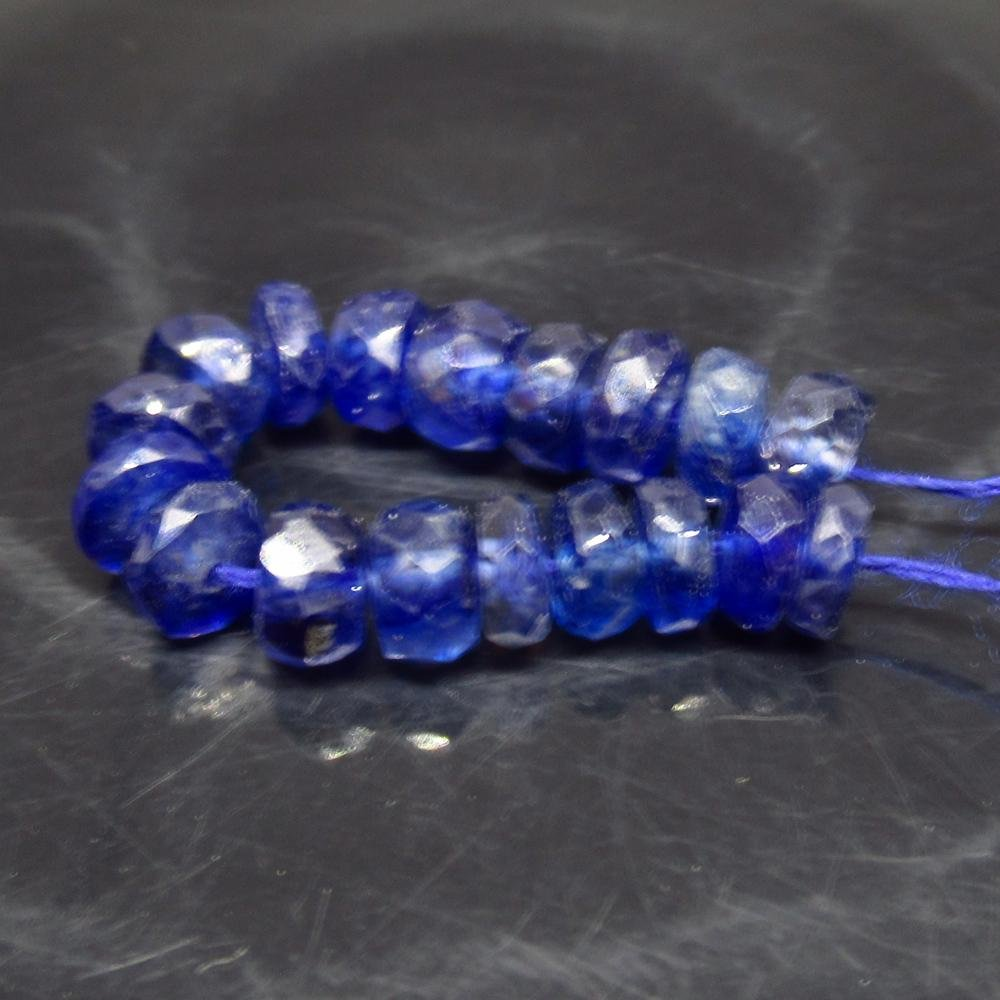 10.69 Ct Natural 17 Blue Sapphire Round Beads