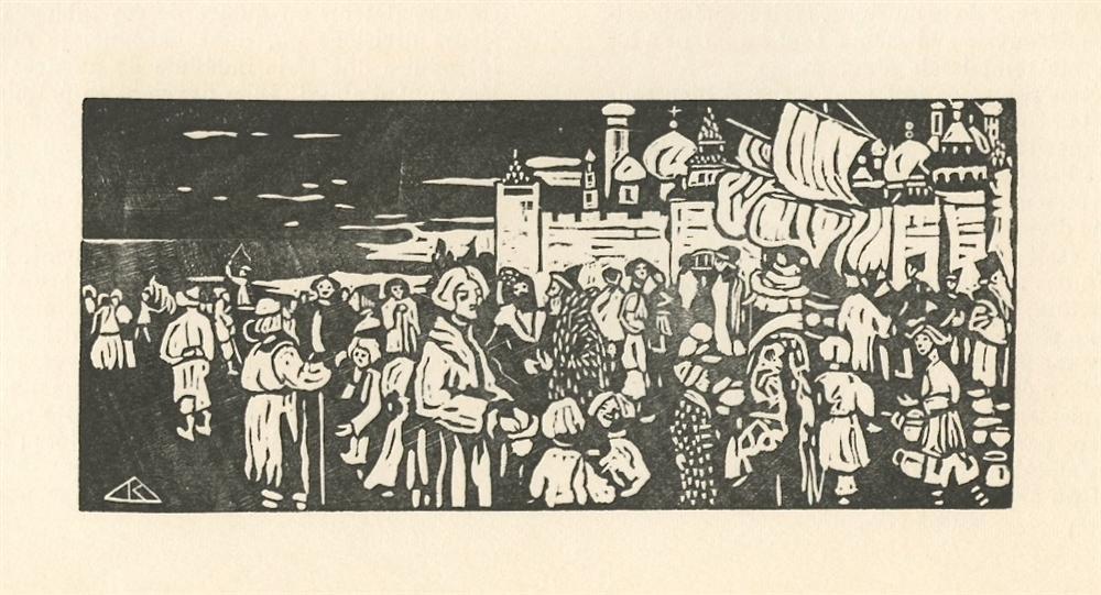 Wassily Kandinsky woodcut