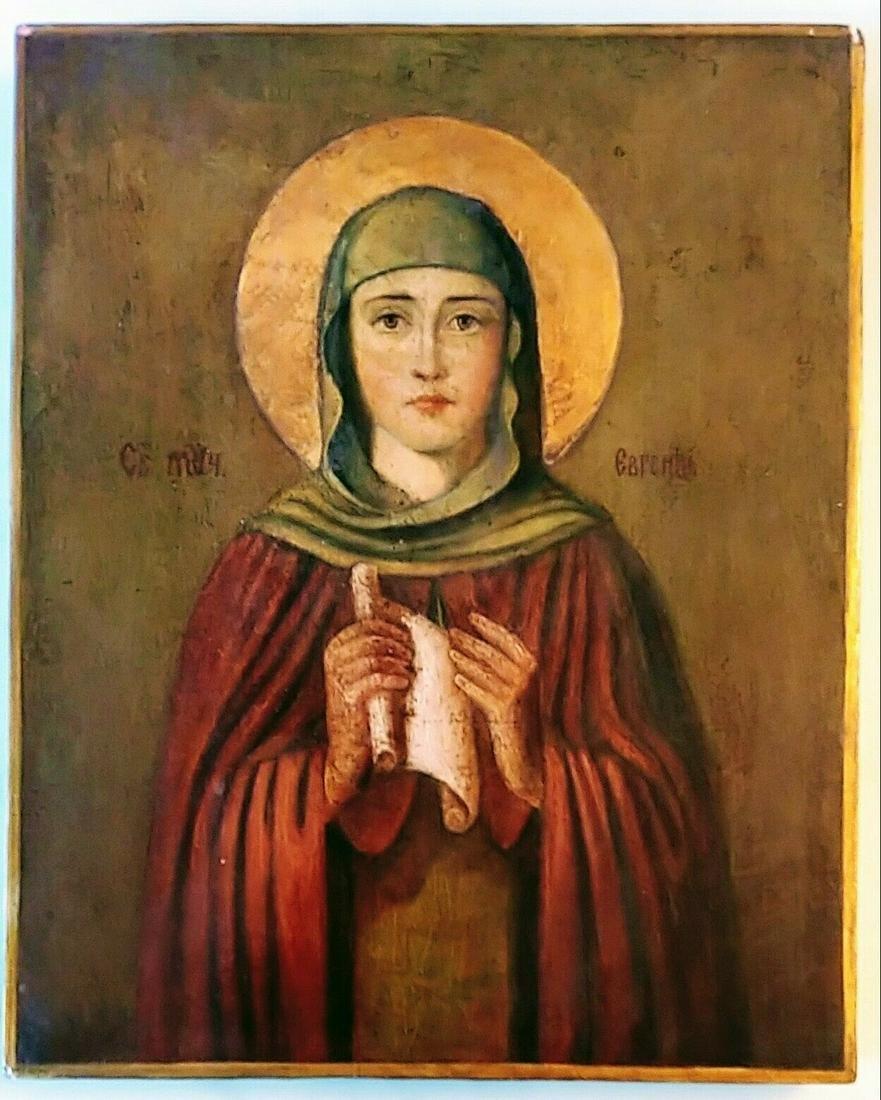 Antique 19c Russian icon of St.Eugeniya