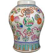 19th C Chinese Polychrome Palace Vase