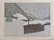 Joshua Rome: Shinsetsu