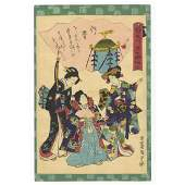 Kunisada II Utagawa, Tale of Genji, Chapter 29