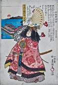Kunisada: Provinces, Aki