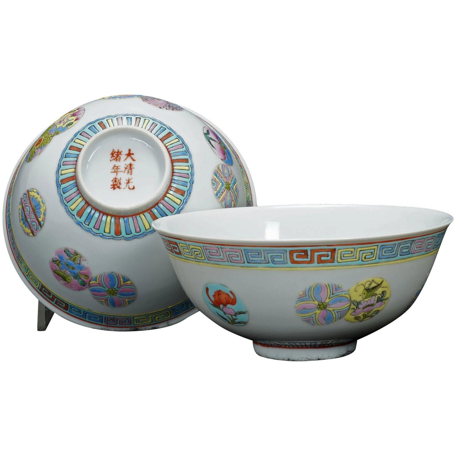 Pair Guangxu Marked Porcelain Bowls Silk Balls