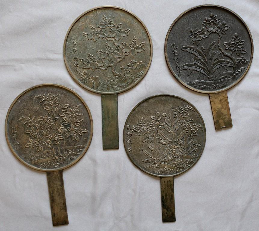 Four Japanese Edo to Meiji Bronze Kagami Mirrors