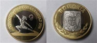 Rare 1996 Romania Bi-metal 100 L Piedfort Pattern