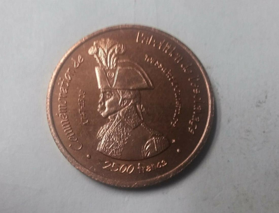 Very Rare 2007 Senegal Copper 2500 fr essai pattern
