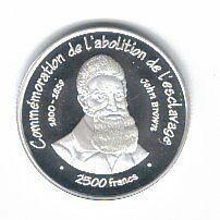 Rare 2007 Niger Silver proof 2500 fr essai pattern