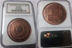 Rare 1984 Uruguay Copper Pattern 2000 Pesos Bank, NGC