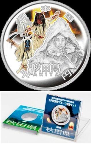 2011 Japan Large Proof Color Silver 1000 Yen Nobu