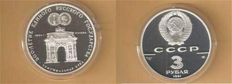1991 Russia/USSR Large Silver 1 OZ Proof 3