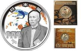 2010 Japan Large Proof Color Silver 1000 Yen Okuma