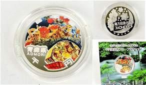 2010 Japan Large Proof Color Silver 1000 Yen