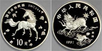 Rare- 1997 China Large Silver Proof 10 Yuan- Unicorn