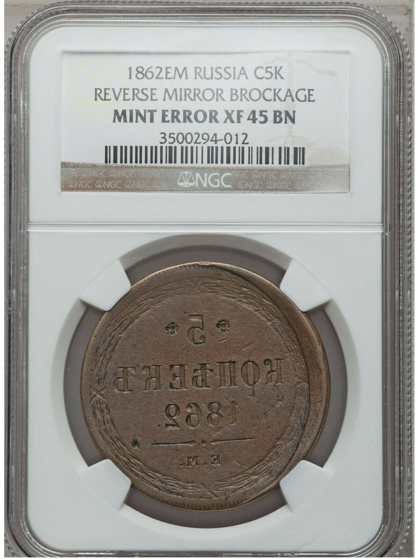 Rare Russia Alexander II Reverse Mirror Brockage 5