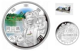2014 Japan Large Proof Color Silver 1000 Yen Garden