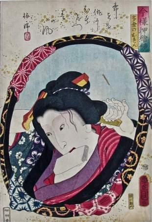 Artist: KUNISADA (1786-1865) Subject: Onoe Kikugorô IV