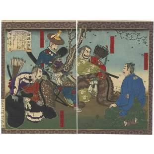 Title: Toyonobu Utagawa, Oda Nobunaga and Hideyoshi,