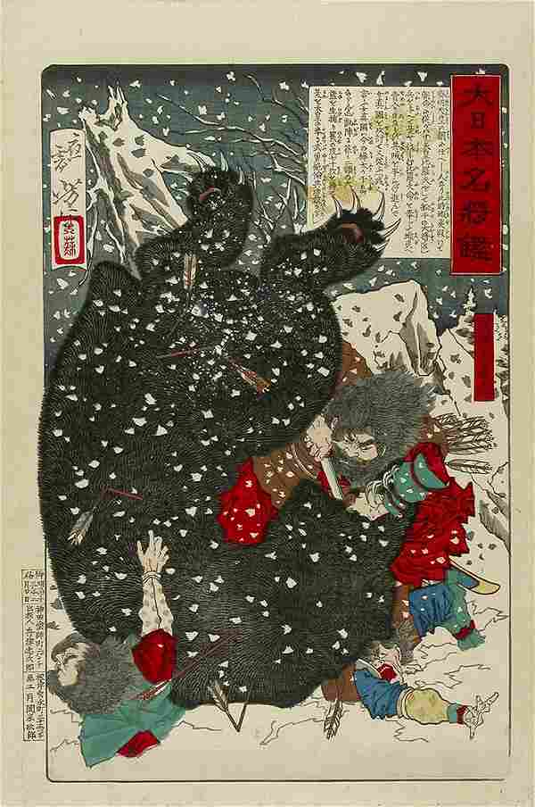 Title: Abe no Hirafu fighting a great bear in the snow