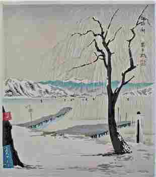 Artist: Tomikichirô TOKURIKI (1902-1999) Subject: A