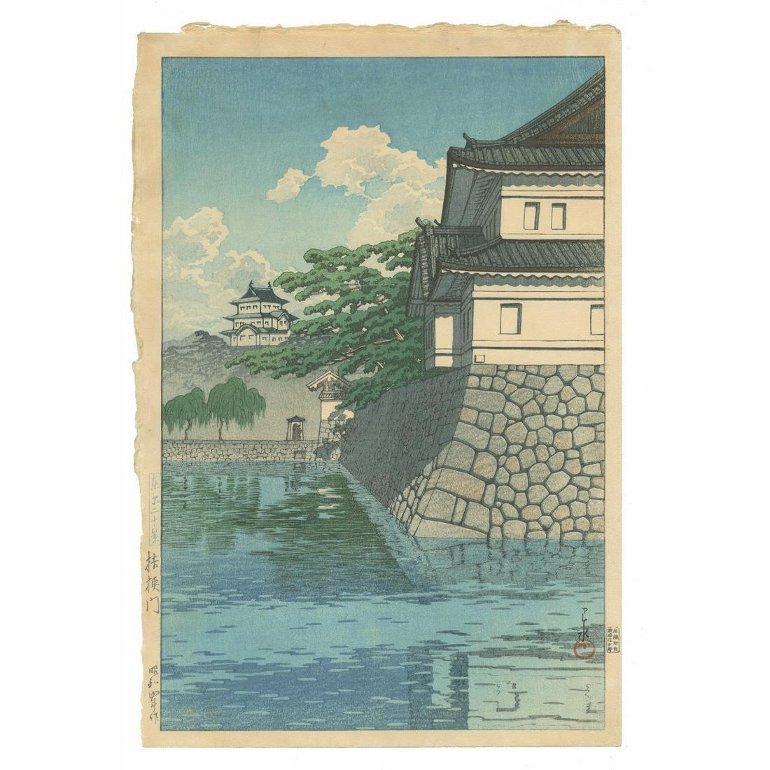 Title: Kawase Hasui, Kikyo-mon Gate, Twenty Views of