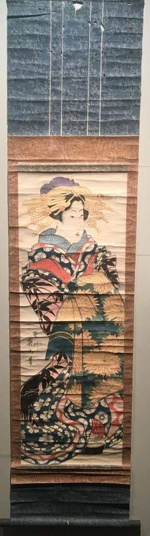 Title Original Japanese Woodblock Print Artist