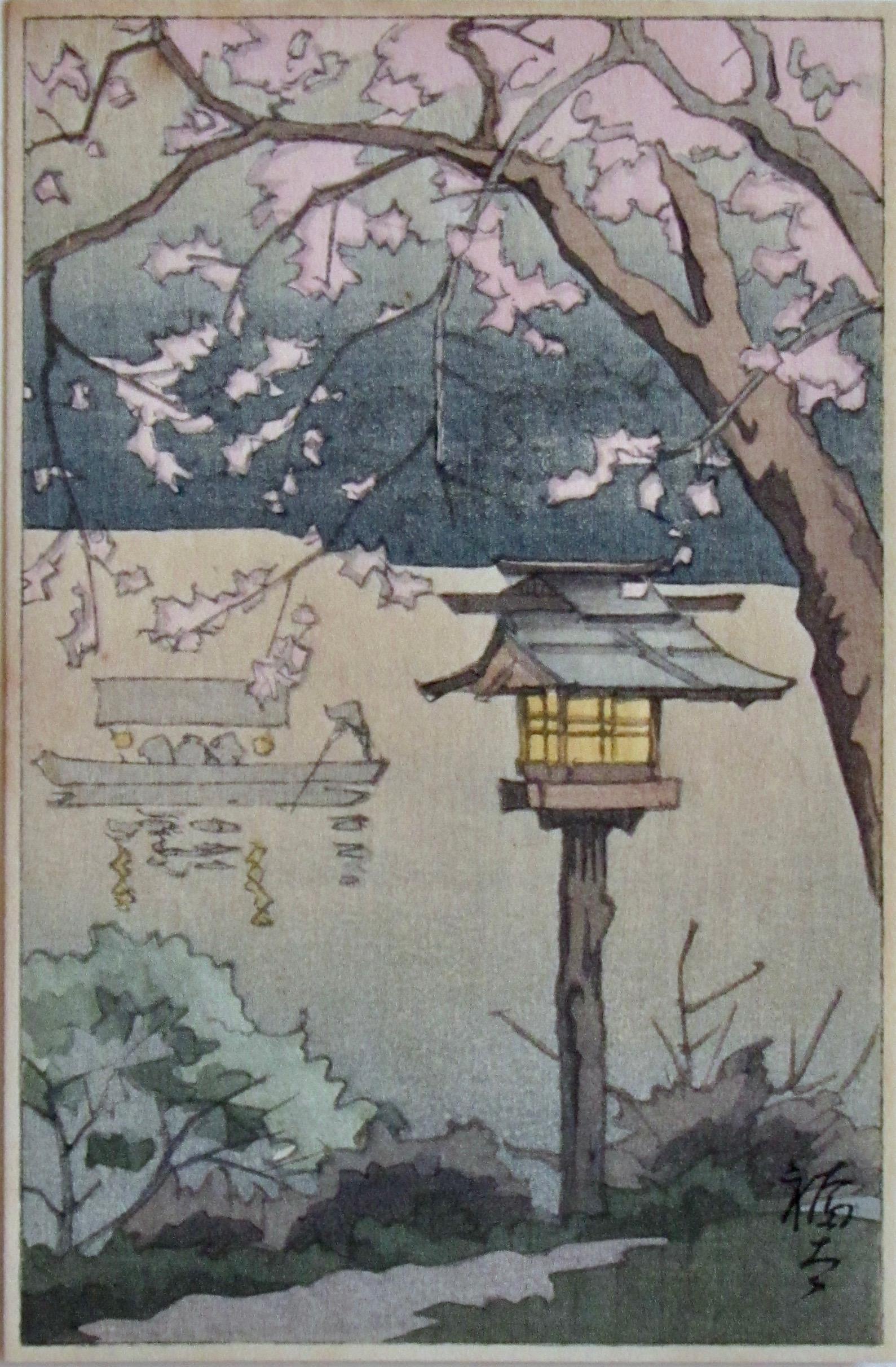 Artist: Fukutaro TANOUCHI (1891-1964) Subject: Cherry