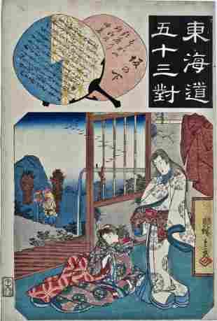 Artist HIROSHIGE Subject Sakanoshita The Origin of