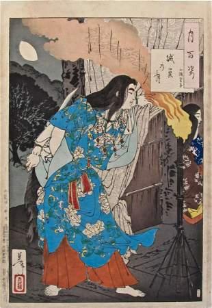 Artist Tais YOSHITOSHI 18391892 Subject Moon of