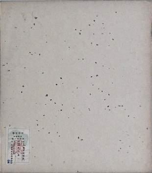 Artist Tomikichir TOKURIKI 19021999 Subject 22