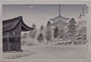 Artist: Tomikichirô TOKURIKI (1902-1999) Subject: