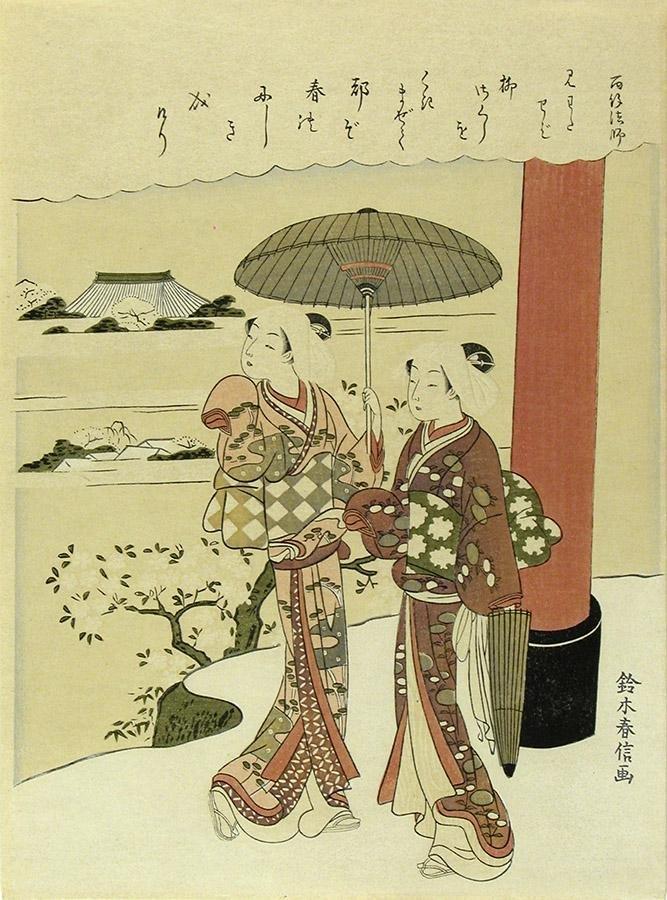 Title: Two young girls Artist: Suzuki HARUNOBU  Date: