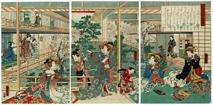 Title: Yoshiwara Pleasure Quarters - Bushu Garden