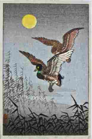 Artist: Tsuchiya KOITSU Subject: Ducks descending