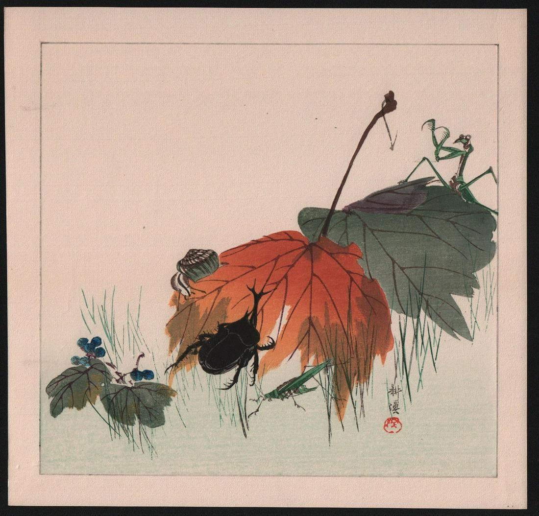 Title: Original Japanese Woodblock Print. Artist:
