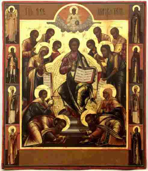 Deesis with Saints