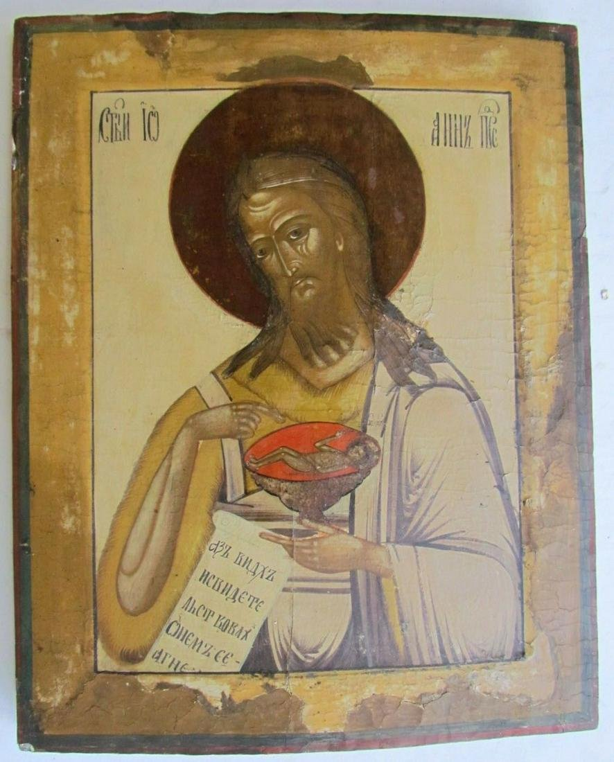 ANTIQUE 19th CENTURY LARGE RUSSIAN ICON OF JOHN THE