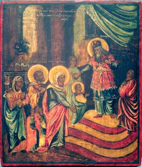 Presentation of Mary into the Temple