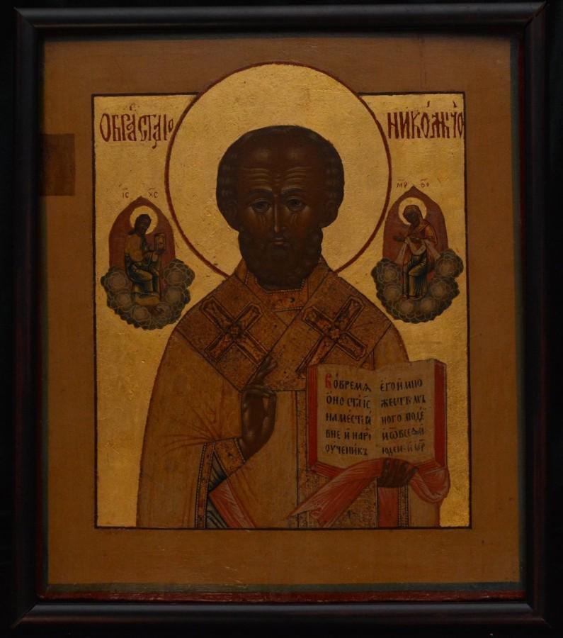 Antique Russian 18C Icon Of St. Nicholas