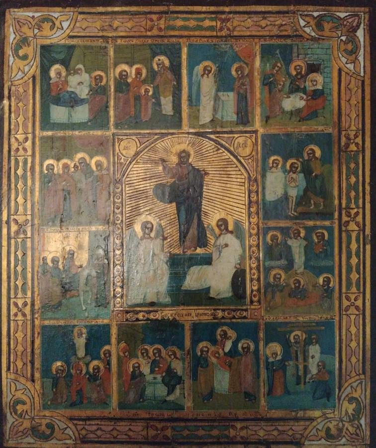 Antique 1890s Russian icon of Feast on Gold