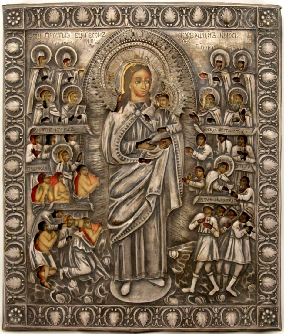 Our Lady of Joy to all Sufferers