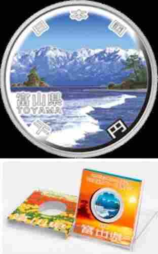 2011 Japan Large Proof Color Silver 1000 Yen Tateyama