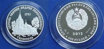 Rare TRANSNISTRIA 2012 Silver 100 R Saint Andrew Church