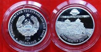Rare TRANSNISTRIA 2008 Silver 100 R Belgorod