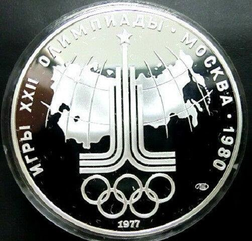 1977 Russia/USSR Large Silver 1 OZ Proof 10 Roubles