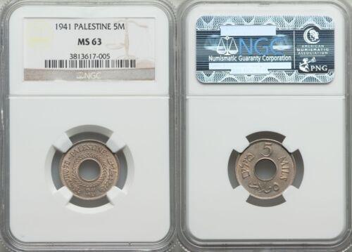 Rare 1941 British Palestine 5 mils English,Hebrew;