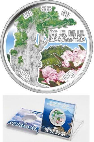 2014 Japan Large Proof Color Silver 1000 Yen